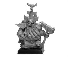 Dice and Brush: News: Wh Forge Chaos Dwarf Daemonsmiths