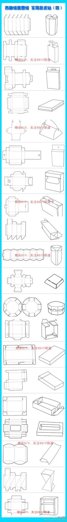 more paper cartons