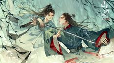 Anime Love, Anime Guys, Spring Wallpaper, Manhwa, Art Reference, Chibi, Fandoms, The Incredibles, Fan Art