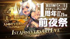 Game Card Design, Web Banner Design, Ad Design, Print Design, Gaming Banner, Japanese Games, Event Banner, Cartoon Profile Pictures, Destiny's Child