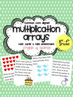 This English & Spanish set includes 24 multiplication array & fact family task cards + 1 guided practice worksheet + 1 mini assessment. Common Core & TEKS Aligned. This activity is great for 2nd – 4th grade students and can be used in many ways: ° Small groups ° Centers ° Extended Activity ° Enrichment ° Intervention $