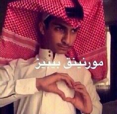 Funny School Jokes, Crazy Funny Memes, Funny Video Memes, Stupid Memes, Wtf Funny, Funny Texts, Funny Jokes, Arabic Memes, Arabic Funny