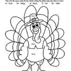 turkey coloring pages - I live 500 miles from him and so I sent my great nephew a cute little card and this page and several others to color for Thanksgiving. In 2014 he said he likes to color and so that is something we can share at a distance. Adult Coloring Pages, Turkey Coloring Pages, Fall Coloring Pages, Christmas Coloring Pages, Coloring Pages To Print, Free Printable Coloring Pages, Coloring Books, Free Coloring, Kids Coloring