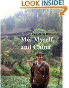 Free Kindle Books - Travel - TRAVEL - FREE -  Me, Myself, and China