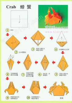 Simple Origami Paper Crab -make a chain Diy Origami, Origami And Kirigami, Paper Crafts Origami, Simple Origami, Oragami, Origami Instructions, Origami Tutorial, Origami Goldfish, Easy Origami Animals