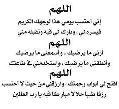 Nour  (@nour24md) | Twitter