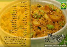 Aloo Recipes, Whole 30 Recipes, Grilling Recipes, Vegetable Recipes, Seafood Recipes, Indian Food Recipes, Vegetarian Recipes, Chicken Recipes, Gosht Recipe