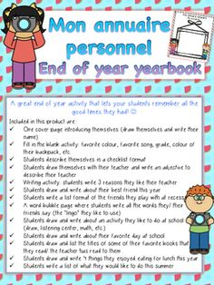 French End of Year Activity Booklet- Memory Yearbook
