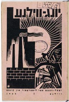 Bentsye Mikhtom Yung Vilne/Le jeune Vilnius Mikhtom Bentsye (20e siècle) ,  Illustrateur