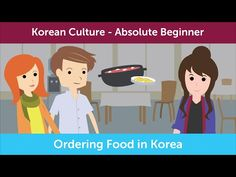 How to Order Food in A Korean Restaurant Learn To Speak Korean, Real Teacher, Order Food, Korean Food, Innovation, Restaurant, Make It Yourself, Learning, Fun