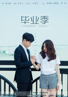 Romantic Poster For Krystal's New Chinese Drama Revealed Korean Drama Romance, Watch Korean Drama, Drama Korea, Drama Film, Drama Movies, Live Action, Chinese Tv Shows, Kdrama, Chines Drama