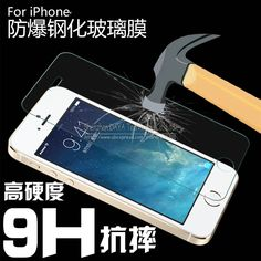 High Quality Ultra thin Clear Tempered Glass Screen Protector Guard For Apple iPhone 4 4S/5 5S Se/6 6Plus 6S plus/7 Plus Film