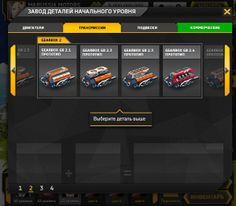 Race Empire: Formula Cars UI by Ryzhkov Roman, via Behance