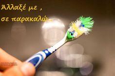Dental, Baseball, Fun, Teeth, Dentist Clinic, Tooth, Dental Health, Hilarious