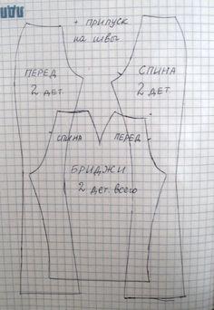 Шьём  одежду  для  Барби | ВКонтакте