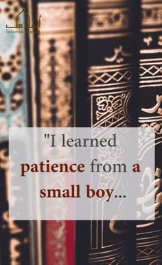 Sabr and Tawakkul Beautiful Quran Quotes, Quran Quotes Inspirational, Best Islamic Quotes, Hadith Quotes, Ali Quotes, Muslim Quotes, Islam Hadith, Islam Quran, Alhamdulillah
