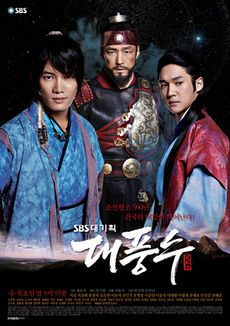 The Great Seer - up until like episode 20ish #kdrama