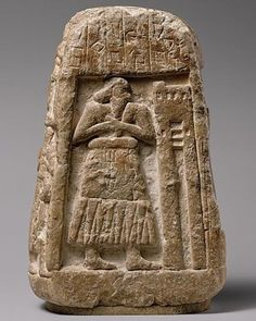 Stele of Ushumgal Sumerian - about 2900-2700 BC, among the earliest written documents from Mesopotamia
