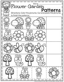 Preschool Patterns Worksheets - Flower Garden