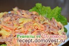 Салат из моркови, сыра и копченой колбасы