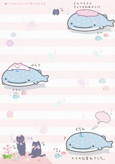 """San-X Jinbesan (""""Whale Shark"""") Memo (#2) Memo Template, Notes Template, Cute Whales, Whale Sharks, Homemade Books, Memo Notepad, Japanese Drawings, Kawaii Stickers, Commonplace Book"""