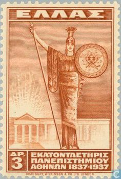 Centenary Athens University and Goddess Pallas Athena Rare Stamps, Postage Stamp Art, Greek History, Greek Art, Stamp Collecting, Vintage Posters, Greece, Vintage World Maps, Antiques