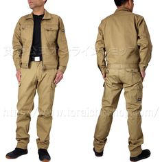 Toraichi 3940-124 long‐sleeved blouson 3940-219 Slim cargo pants