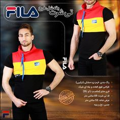 - خرید پستی تی شرت یقه شل طرح Fila Suits, T Shirt, Design, Supreme T Shirt, Tee Shirt, Suit, Wedding Suits, Tee