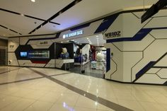 Gundam Base Yongsan Store by DesignAD4M, Seoul – South Korea » Retail Design Blog