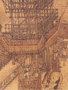 In the painting an ancient lightbox ads was promoting product called Ten Thousand (十千), a famous brand of ancient Chinese wine.