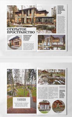 Kult Lichnosti Magazine layout