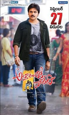 Releasing today. Get your tickets here.  #Tollywood #AttarintikiDaredi #Movie