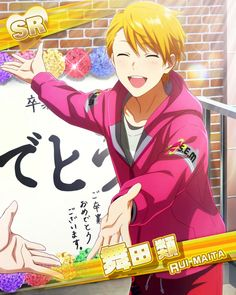 Anime Child, Idol, Children, Young Children, Boys, Kids, Child, Kids Part, Kid