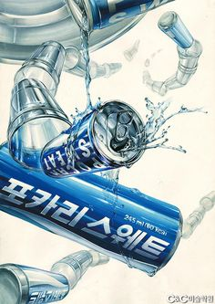 Water Branding, Gallery, Drawings, Pictures, Design, Backgrounds, Graphic Design, Photos, Roof Rack