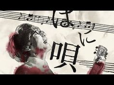 [映像] 椙本晃佑 [音楽] ハンサムケンヤ「これくらいで歌う」 友人のミュージシャン、ハンサムケンヤ氏の楽曲「これくらいで歌う」のミュージックビデオを自主制作しました。 iTunes store http://itunes.apple.com/jp/artist/id428476038# Amazon http...