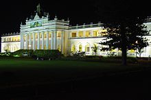 Kingdom of Mysore - Wikipedia, the free encyclopedia