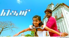 Theri censored with 'U' - http://tamilwire.net/53869-theri-censored-u.html