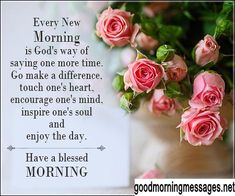 Good Morning Messages Makes Special Good Morning To Your Loved One And Make The  Day Special For Them With Morning Love Sms.