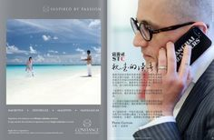 Shanghai Travelers' Club Magazine July 2015 issue, #Caribbean special feature on #Jamaica and #Tobago