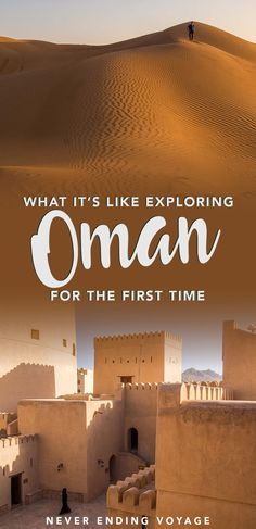 Ever wonder what it would be like to travel Oman? Here are some of our first impressions and what to expect for your first visit! #oman #travel