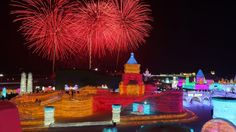 The annual Harbin ice-and-snow festival opens to the public, featuring huge ice palaces and sculptures.