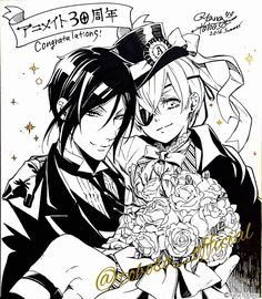Ceil and Sebastian
