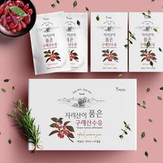 디자이너 포트폴리오 | 라우드소싱 | 라우드소싱 Tea Packaging, Cosmetic Packaging, Brand Packaging, Packaging Design, Branding Design, Visual Communication Design, Travel Logo, Article Design, Box Design