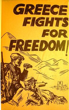Cover from a publication to support the Greek National Liberation Movement (EAM) Political Beliefs, Politics, Greek History, Poster Ads, Never Again, In Ancient Times, Greeks, My Memory, Ant
