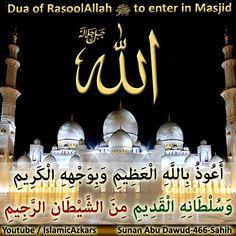 Hadith, Quran, Islam, English, Videos, Youtube, Image, Design, Religious Sayings