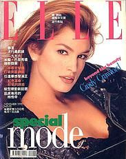 Elle International Covers Archive