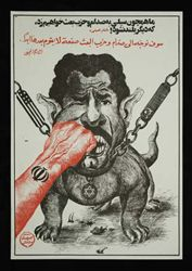 Iran is punching Iraqs leader in the face.
