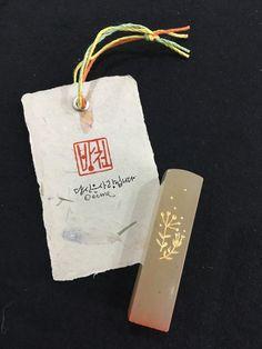 전가새김 Ancient China, Caligraphy, Painted Signs, Word Art, Diy And Crafts, Typography, Japanese, Heartland, Personalized Items
