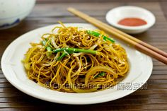 Supreme Soy Sauce Fried Noodles (豉油皇炒麵) from Christine's Recipes