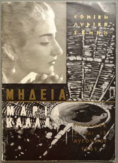 Program for a performance of Medea with Maria Callas in the title role, at Teatro Epidauros in Athens, Greece, August 1961